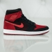 Air Jordan 1 Retro Hi Flyknit 919704-001