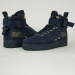Nike Air Force AF1 SF MID 917753-400