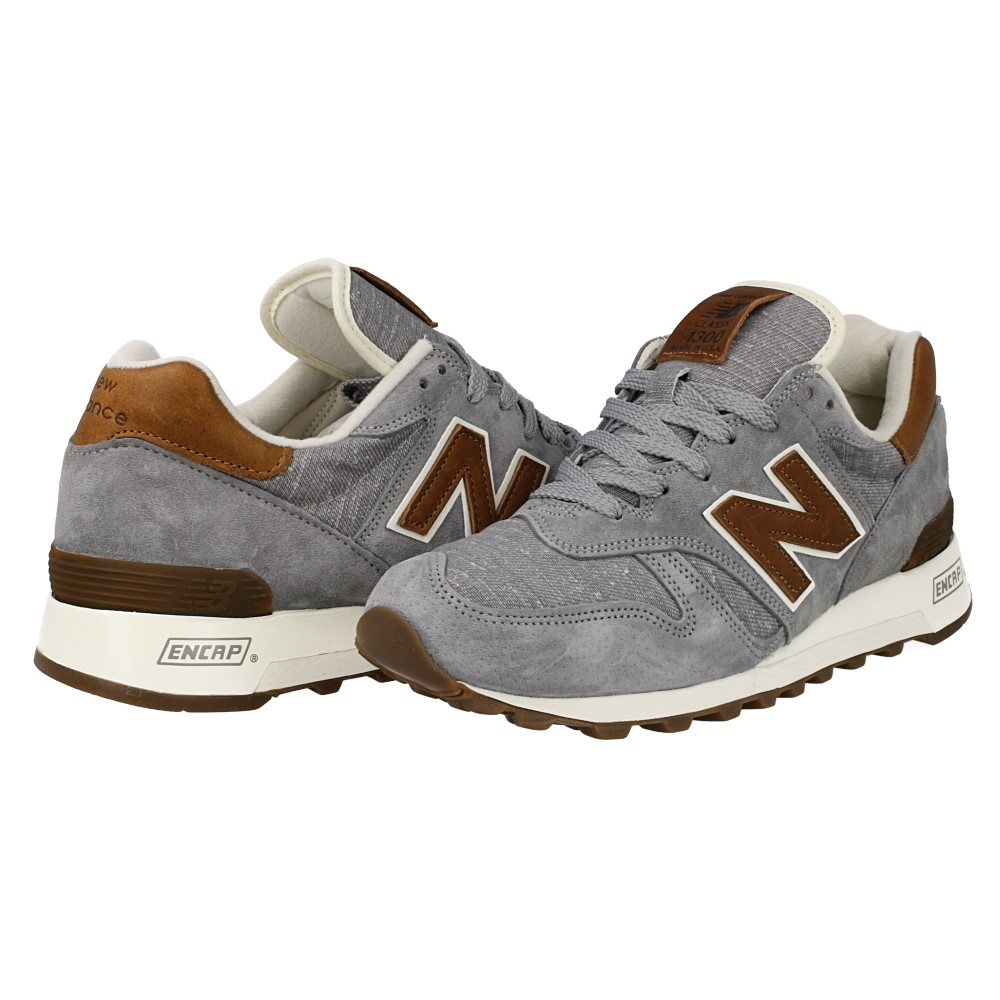 new balance m1300 das explore by sea