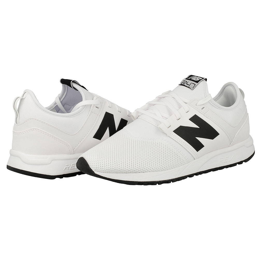 new balance mrl 247 26 | Bis 59% OFF Rabatt