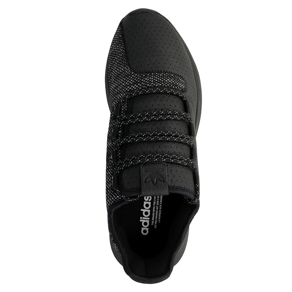 Do You Like The New Adidas Tubular Shadow In Core Black